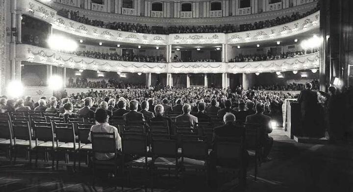 Первый съезд белорусов мира. Фото: 90s.by