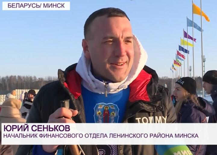Скриншот: телеканал «Мир»