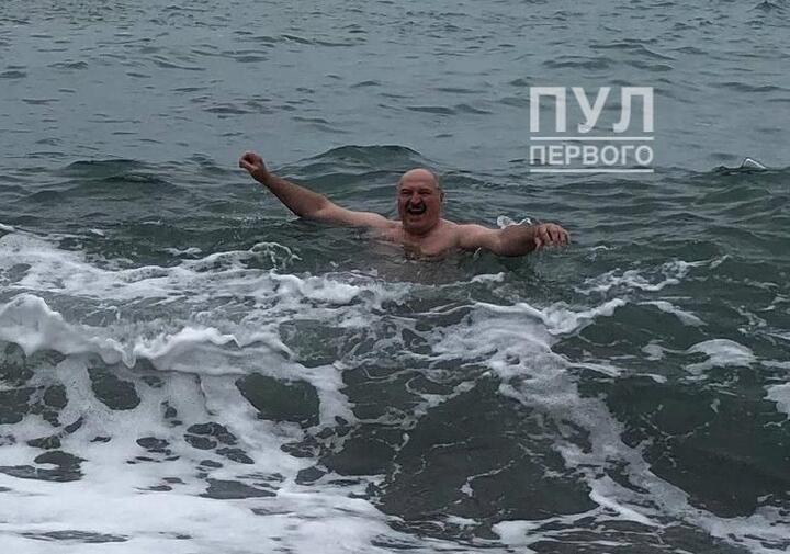 """Фото: телеграм-канал """"Пул Первого"""""""