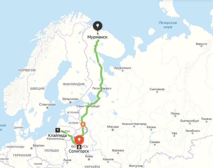 Скриншот Yandex Карты