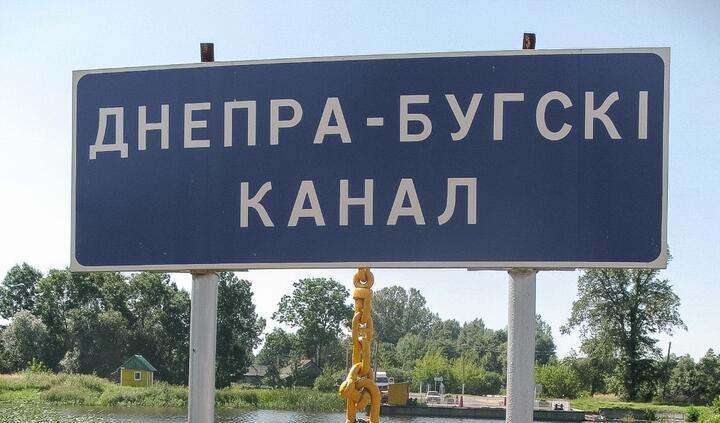 Фото: ikobrin.ru