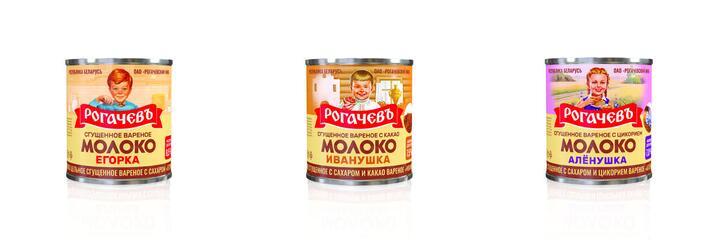 """Фото с сайта """"Рогачевского МКК"""""""
