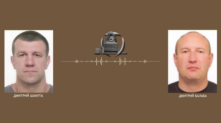 """Скриншот из телеграм-канала """"Киберпартизан"""""""