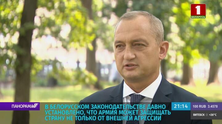 "Владимир Арчаков. Скриншот видео ""Беларусь-1"""