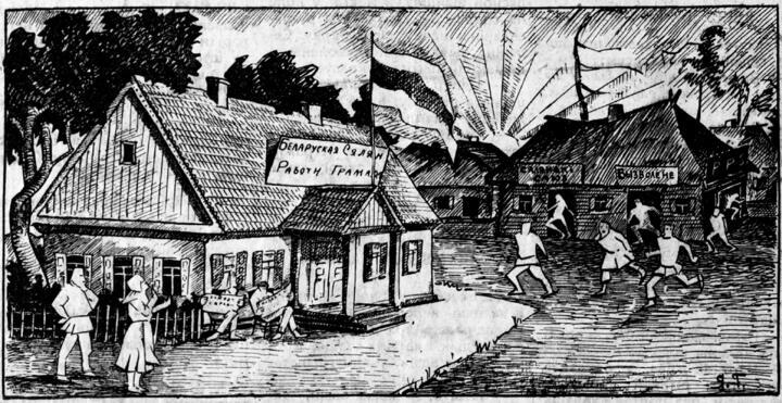 Крестьяне убегают из польских организаций и вступают в Белорусскую крестьнско-рабочую громаду. Рисунок Язепа Горида. 1926 год. Изображение: wikipedia.org