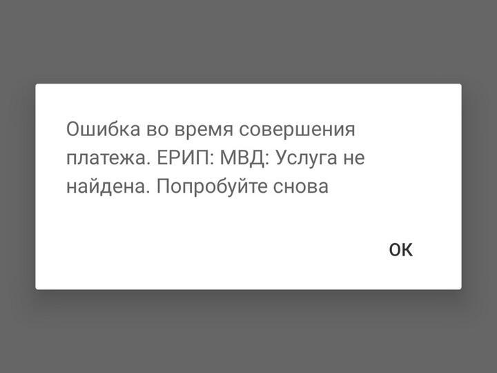 """Скриншот """"Медиа-Полесье"""""""