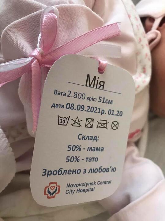 Фото: Нововолынская центральная городская больница на Facebook