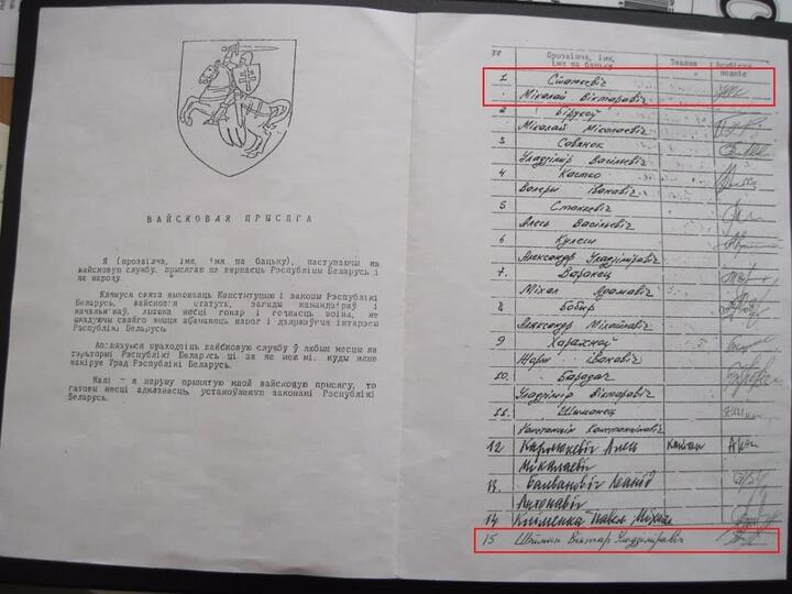 Присяга на верность Беларуси 8 сентября 1992 года. Фото: 90s.by