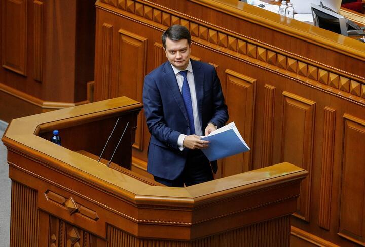 Дмитрий Разумков. Фото: Reuters