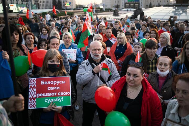 Провластный митинг. 23 сентября 2020 года, Минск