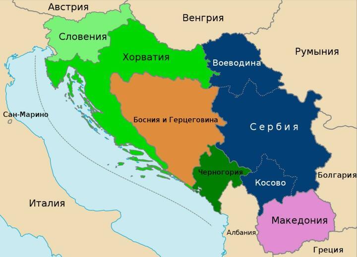 Фото: Kirill Borisenko, wikipedia.org