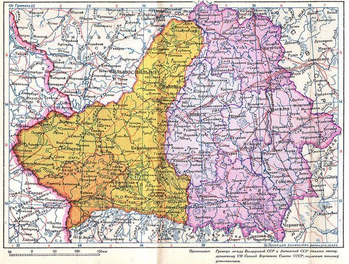 Карта БССР 1940 года. Фото: wikimedia.org