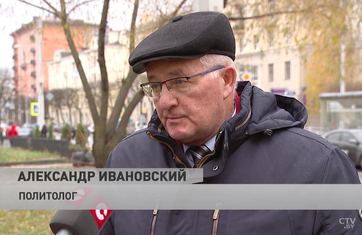 Скриншот взят из сюжета телеканала СТВ, ctv.by