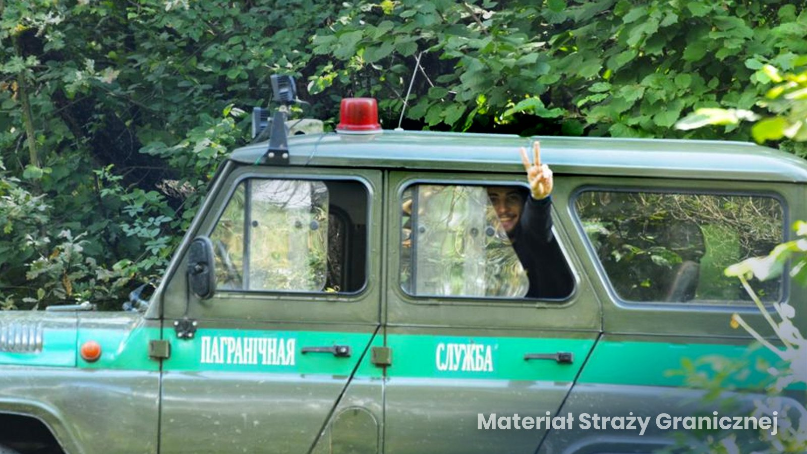 Фото: Канцелярия премьер-министра Польши