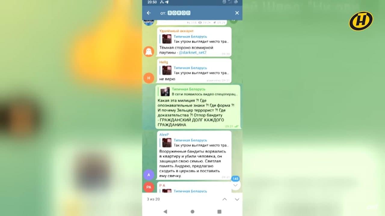 Скриншот: ОНТ