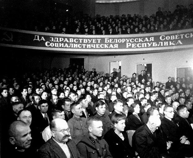 Народное собрание. Фото: Национальный архив Республики Беларусь