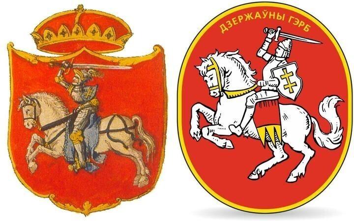 Слева — герб ВКЛ, справа — герб БНР. Фото: wikipedia.org