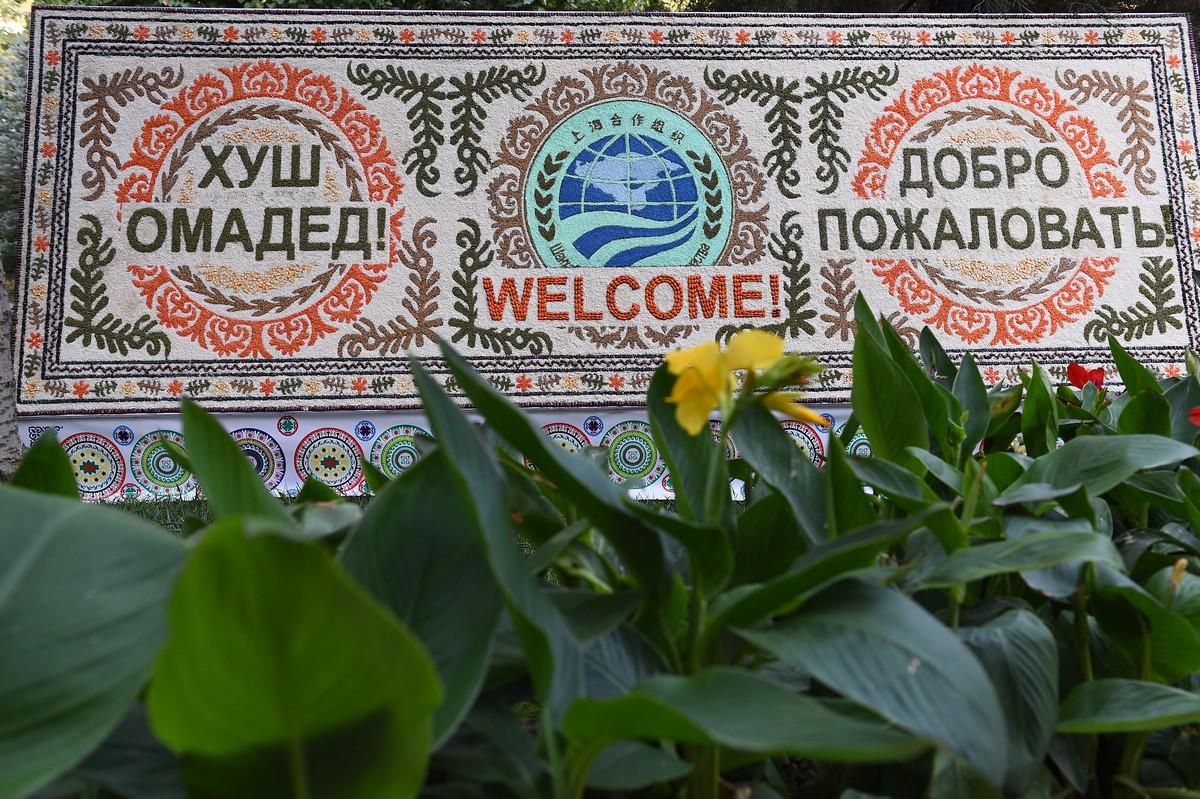 Фото: Flickr / Пресс-служба президента Таджикистана