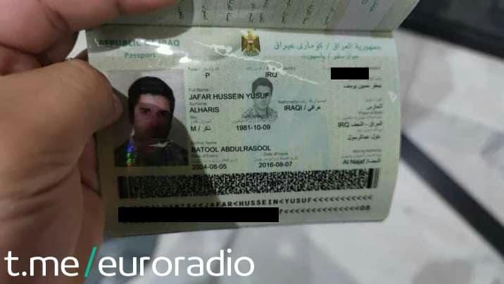 Фото: телеграм-канал Еврорадио