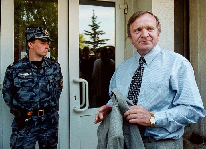 Михаил Чигирь. Фото: Reuters